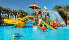 Aquapark für die Kleinen