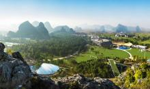 Club Med Guilin